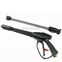 Пистолет для мойки высокого давления с металлическим копьем