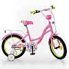 Велосипед детский 14д. Profi Y1421-1 Bloom, розовый, звонок, доп.колеса