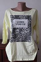 Кофточка с леопардовым принтом, фото 1