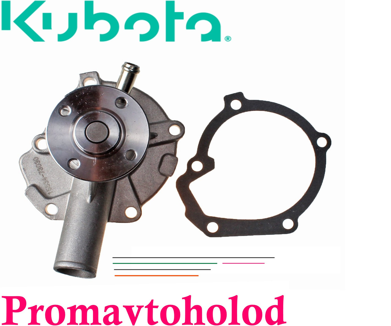 Помпа Kubota D950, Carrier 25-36670-00  ℗
