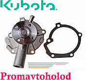 Помпа Kubota D950, Carrier 25-36670-00  ℗, фото 1