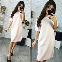 Платье, модель 700, цвет - розовая пудра
