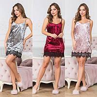 Велюровое Платье пижама ночнушка пеньюар