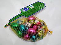 Шоколадные пасхальные яйца Only (пасхальное ассорти) в сеточке 100 г