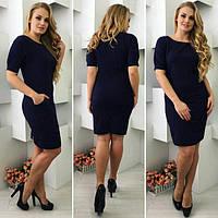 Платье, модель 700, цвет - темно синий