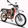 Мотоцикл Skybike KAYO T2-250