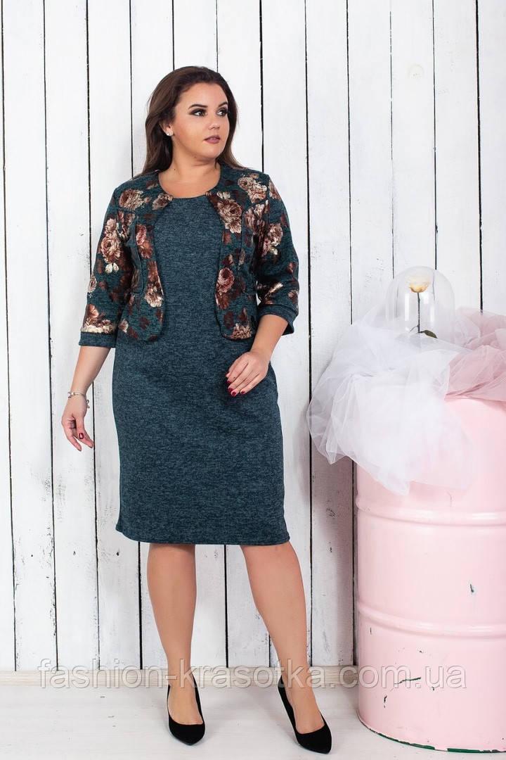 Шикарное женское платье,размеры:50,52,54,56.