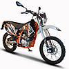 Мотоцикл Skybike KAYO T2-250 (19-16)