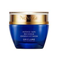Ночная маска для интенсивного восстановления кожи NovAge от Орифлейм