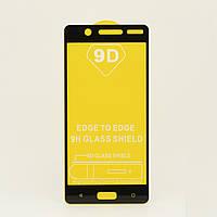 Защитное стекло AVG 9D Full Glue для Nokia 5 полноэкранное черное