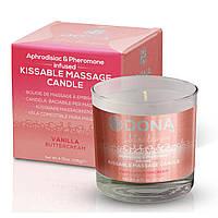 Массажная свеча с ароматом ванили - DONA Kissable Massage Candle  (125 мл)