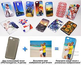 Печать на чехле для Xiaomi Mi5s (Cиликон/TPU)
