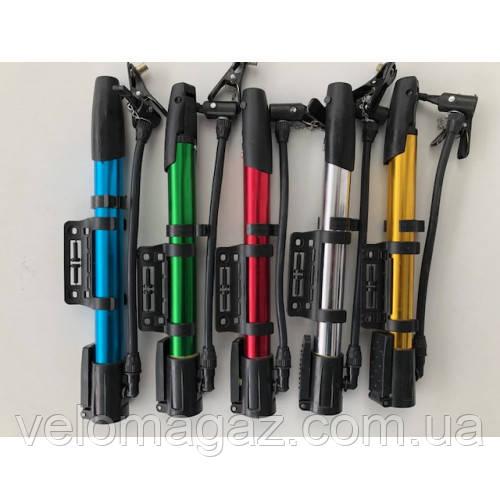 Насос ручной с системой крепления для мячей, велосипедов №13, синий
