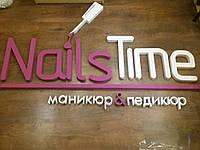 Объемный логотип на стену из пенопласта, логотип, объемные буквы