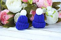 Мини шапочка 4 см,  20 шт/уп. синего цвета с бубоном, фото 1