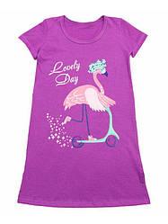 Ночная сорочка для девочки опт