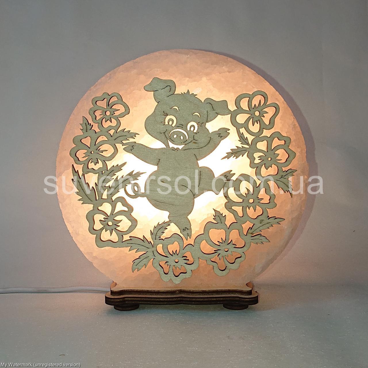 Соляной светильник круглый Хрюша в цветах