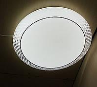 Светодиодная LED люстра SMART 70w-потолочный светильник с пультом