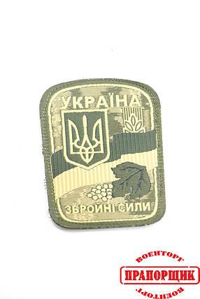 """Шеврон """"Украина"""" зеленый, фото 2"""