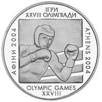 Бокс Срібна монета 10 гривень срібло 31,1 грам