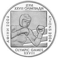 Бокс Срібна монета 10 гривень срібло 31,1 грам, фото 2