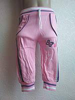Дитячі спортивні штани для дівчинки Туреччина 92 зростання
