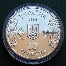 Лижі Срібна монета 10 гривень срібло 31,1 грам, фото 2