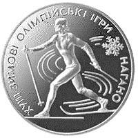 Лижі Срібна монета 10 гривень срібло 31,1 грам