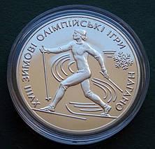 Лижі Срібна монета 10 гривень срібло 31,1 грам, фото 3