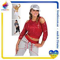 6ddb2318c74 Подростковая одежда для танцевальных коллективов оптом от 50 шт.