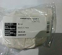 Карбонат кальцію харчової після гемодіалізу від 20 кг