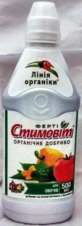 Добриво Стимовіт для овочів 500мл