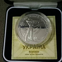 Біатлон Срібна монета 10 гривень срібло 31,1 грам, фото 3