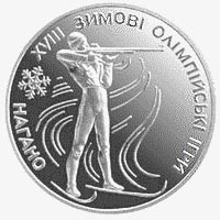 Біатлон Срібна монета 10 гривень срібло 31,1 грам