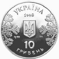 Біатлон Срібна монета 10 гривень срібло 31,1 грам, фото 2