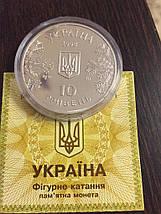 Фігурне катання Срібна монета 10 гривень срібло 31,1 грам, фото 2