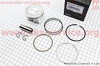 Поршень, кольца, палец к-кт Suzuki VECSTAR AN150 57,50мм +0,25 (палец 15мм)