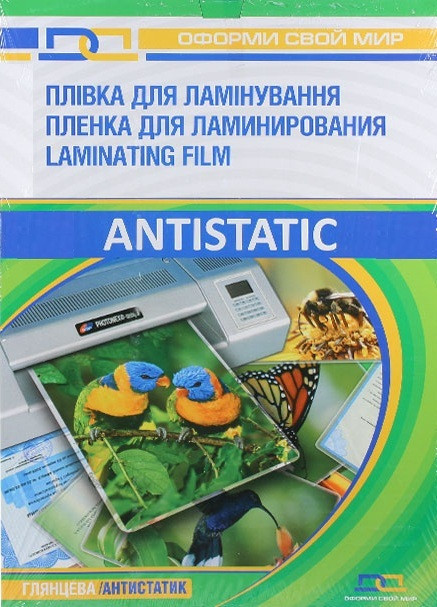 Пленка ламинационная глянц. 80*111 мм  пл. 80 мкм. (50/30) 100 шт/уп. Anti-static, для ламинирования,