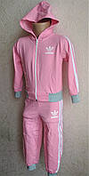 Спортивный трикотажный костюм 1-3 года девочке