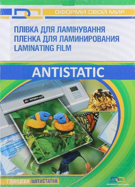 Пленка ламинационная глянц. 90х130 мм пл.  75 мкм. (38/37) 100 шт/уп. Anti-static, для ламинирования,