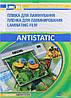 Плівка для ламінування А4 75 мкм. 100 шт/уп. D&Art Antistatic, глянцева (11201011206YA) Ламінаційна плівка для ламінатора