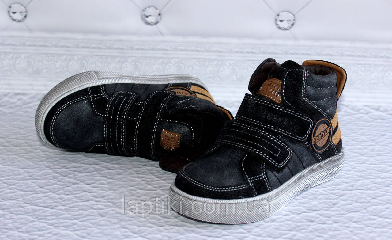 Туфлі дитячі черевички для хлопчиків