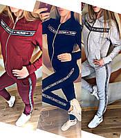 Женский спортивный костюм Tommy бордо, серый, черный 42 44 46 48(КОПИЯ)