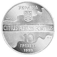 Потрійний стрибок Срібна монета 10 гривень  срібло 31,1 грам, фото 2