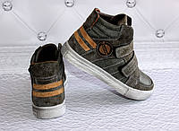 Подростковые деми-ботинки для мальчиков