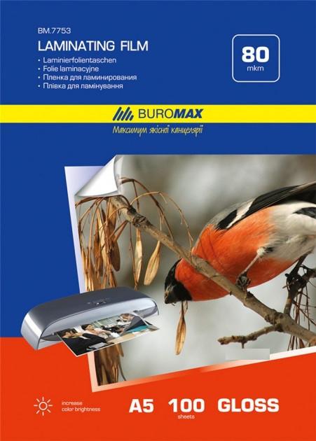 Пленка для ламинирования А5 80 мкм. 100 шт/уп. Buromax BM.7753,