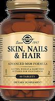 Solgar Skin Nails & Hair 60 veg tabs