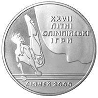 Паралельні бруси Срібна монета 10 гривень  срібло 31,1 грам, фото 2