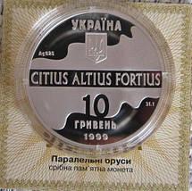 Паралельні бруси Срібна монета 10 гривень  срібло 31,1 грам, фото 3
