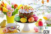 Поздравляем  с  праздником Великой Пасхи!